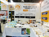 NOODLE WORLD 2012 出展