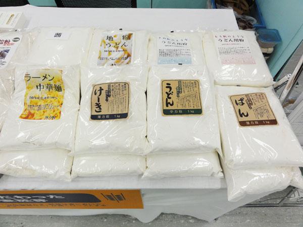 日本農業新聞 埼玉県産小麦ネットワーク