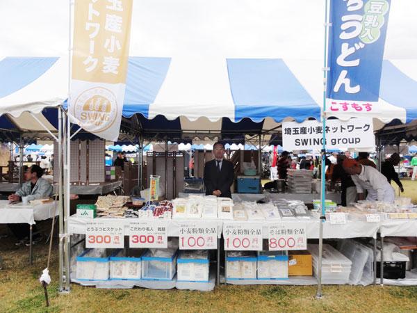 2011彩の国食と農林業ドリームフェスタ 出展